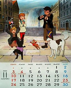 フランダースの犬 (アニメ)の画像 p1_11