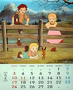 フランダースの犬 (アニメ)の画像 p1_10